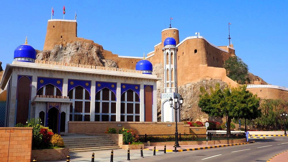 Moschee in Alt-Maskat im Oman