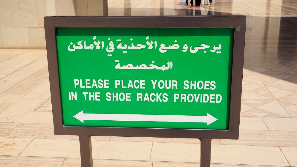 Schild in der Große Moschee in Maskat im Oman