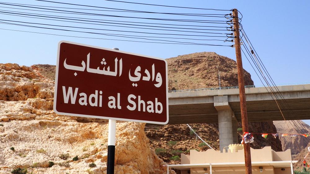 Hinweisschild am Eingang des Wadi Shab im Oman
