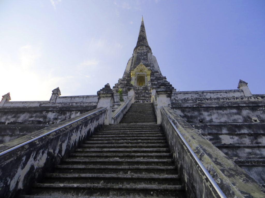 Wat Phu Khao Thong in Ayutthaya