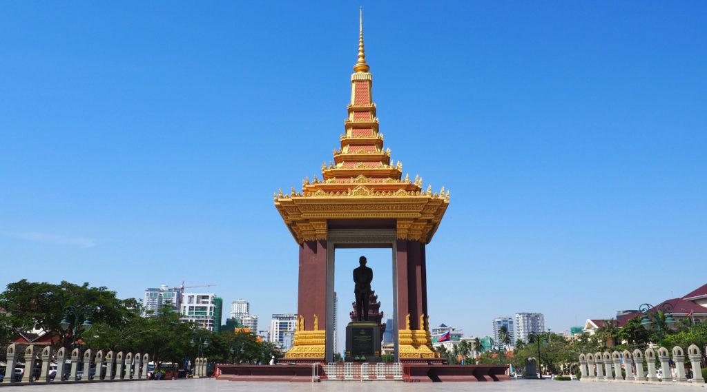 Norodom Sihanouk Memorial Phnom Penh