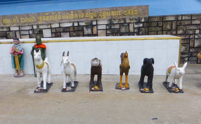Tierfiguren Bokor Hill