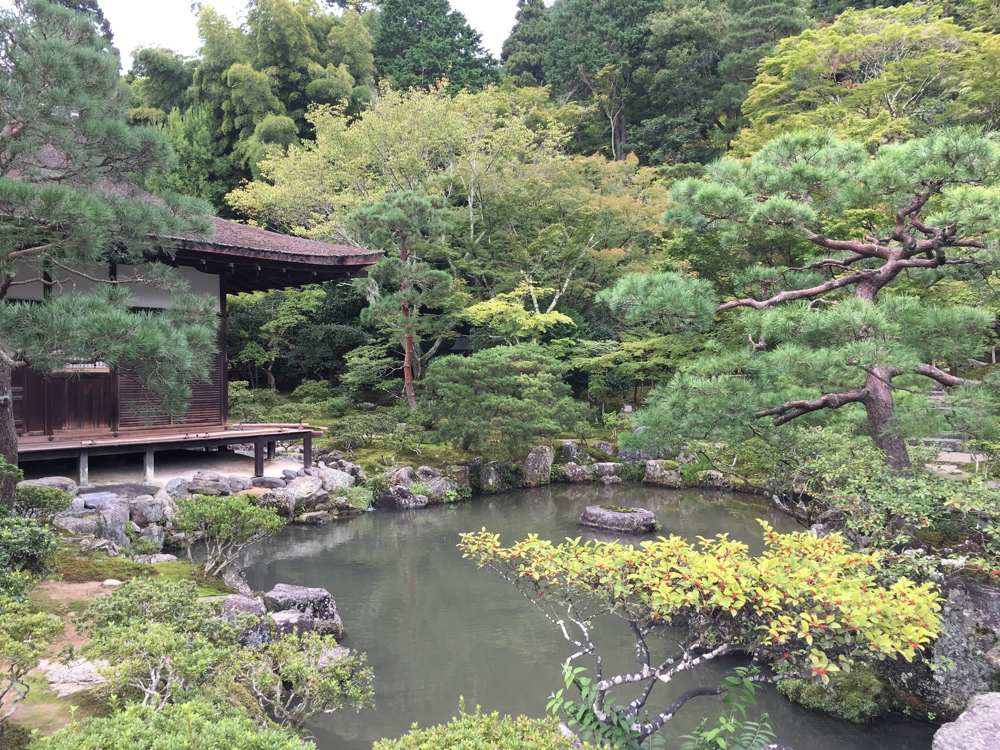 Ginkaku-Ji Ruhe - Kyoto