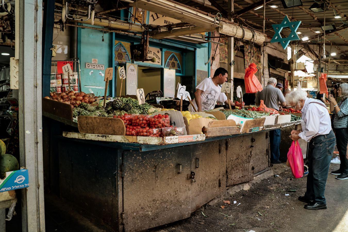 Tel Aviv Carmel Market