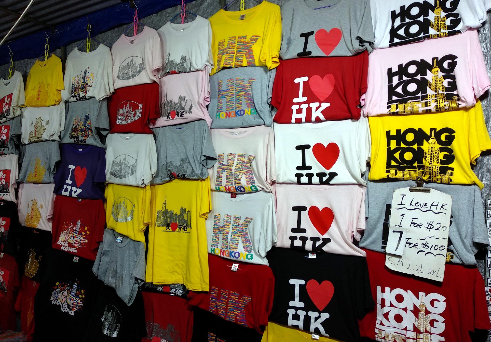 Hong Kong T-Shirts at Temple Street Night Market