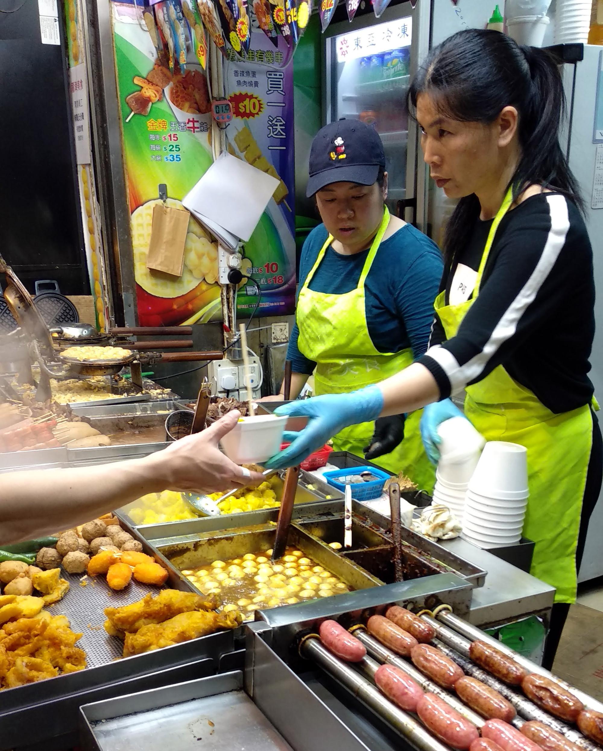 Street Food Sham Shui Po