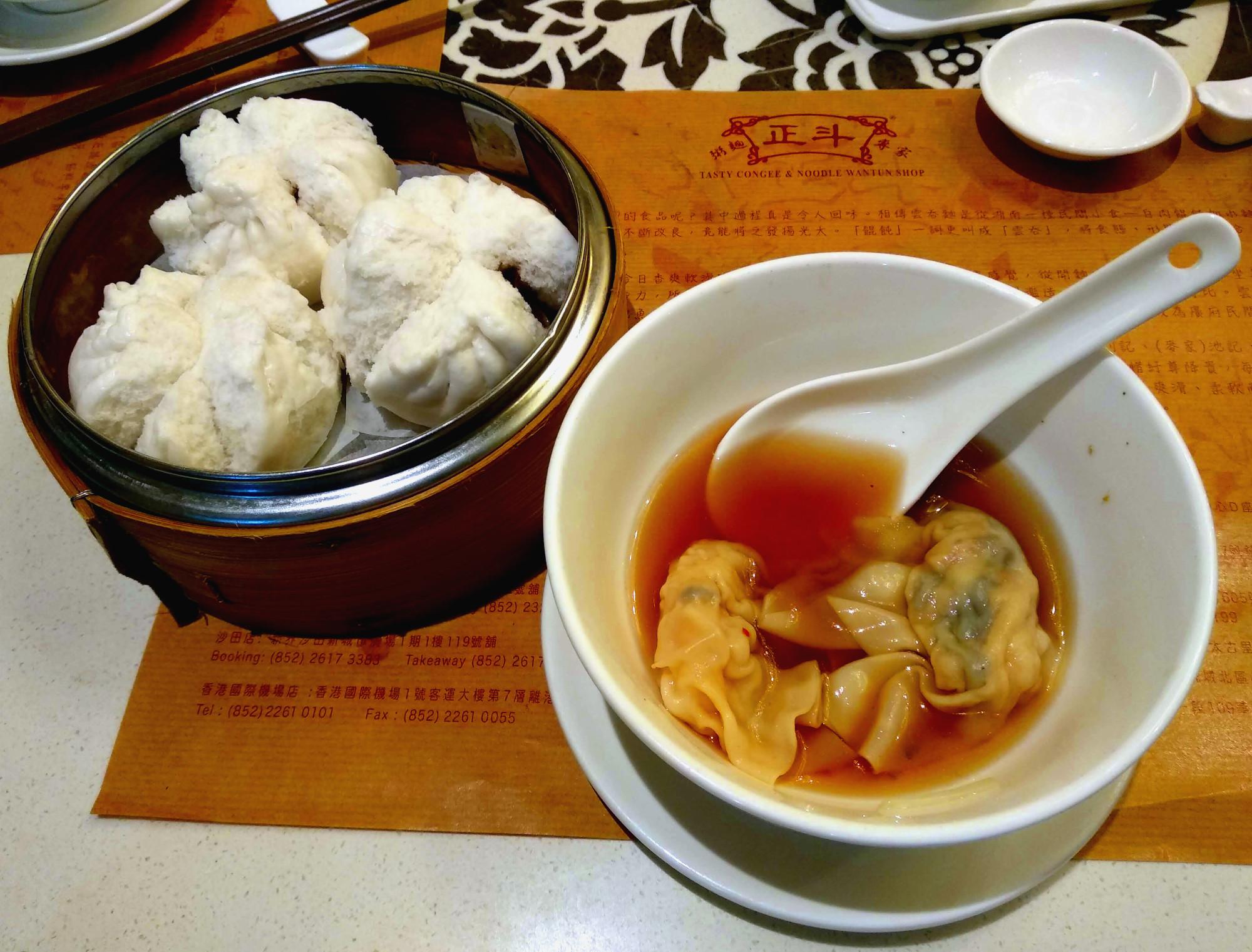 Tasty Congee & Wan Tan