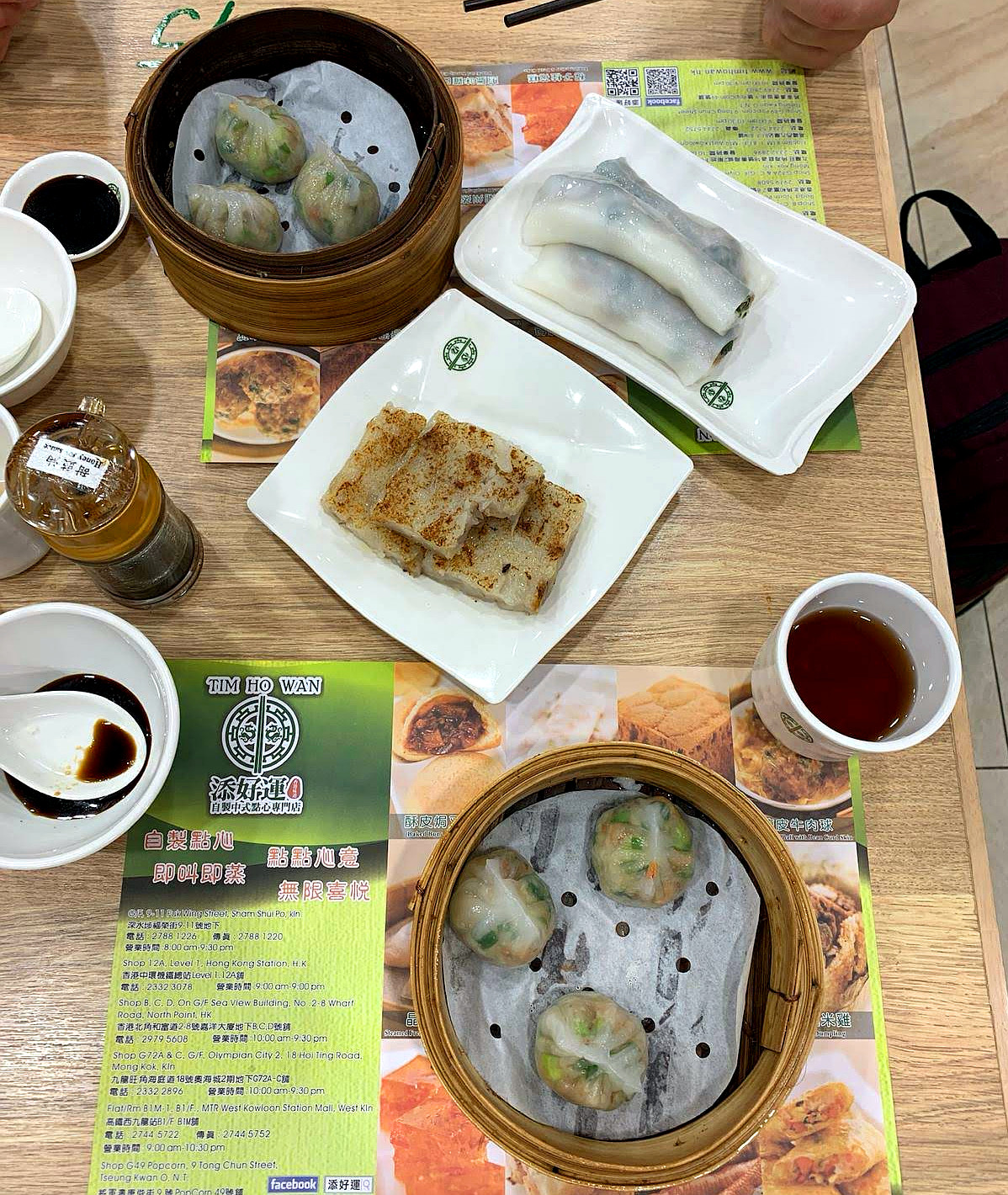 Dim Sum bei Tom Ho Wan