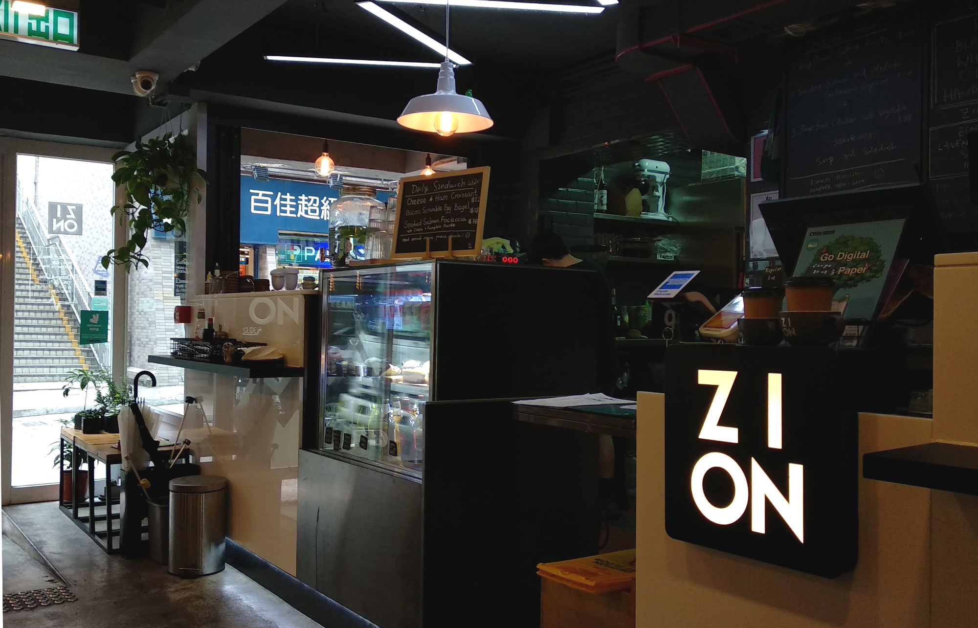 Coffe by Zion, Sai Ying Pun