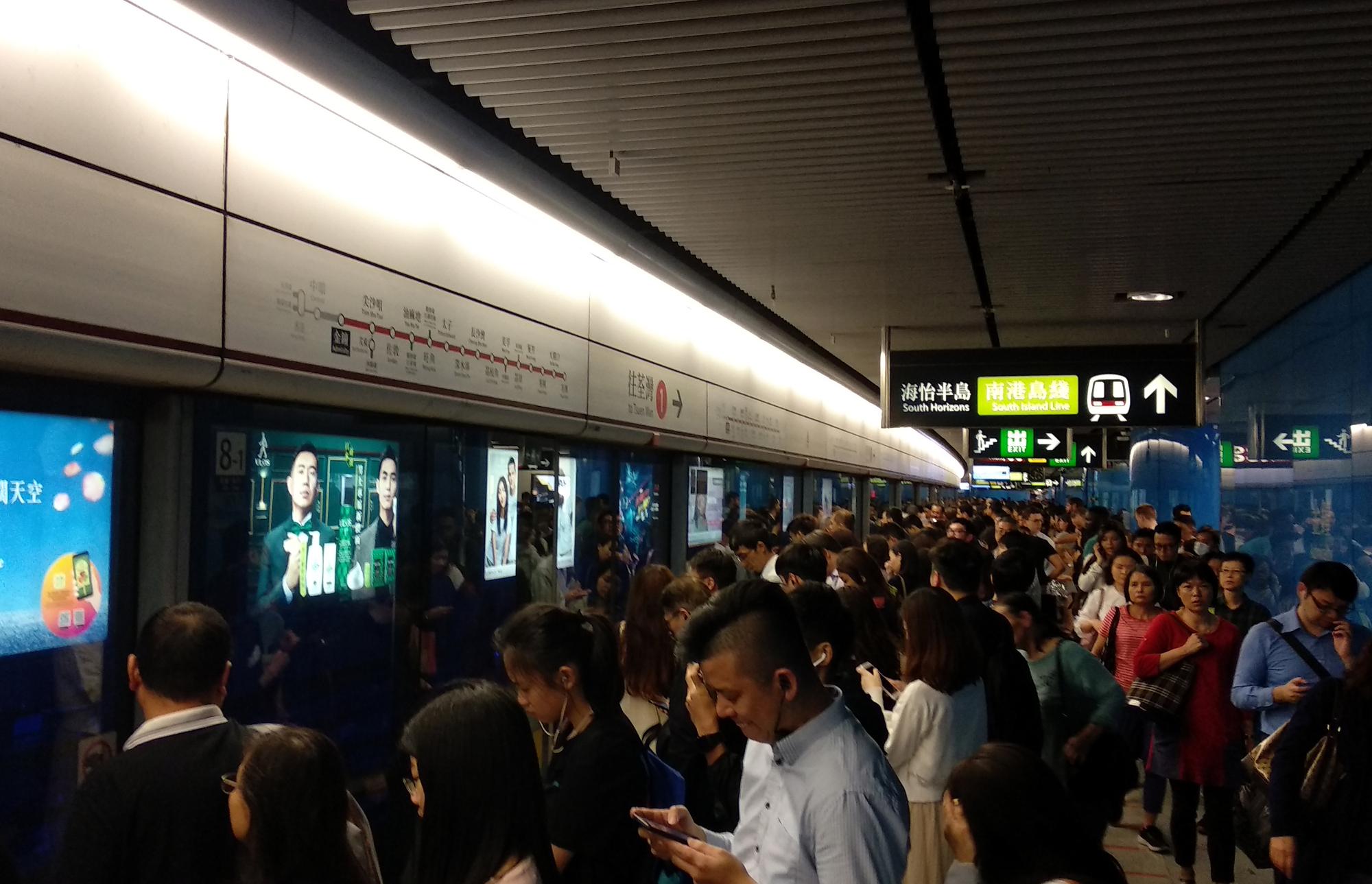 Inside Sai Ying Pun Station