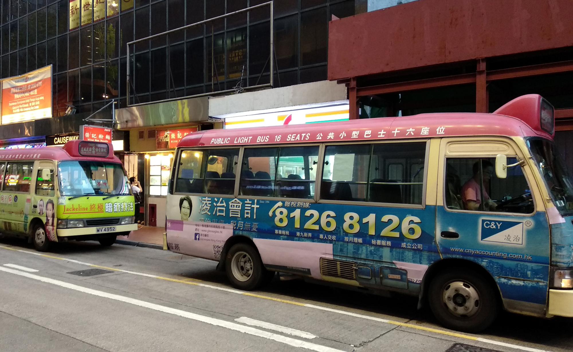 Public Light Bus Hong Kong