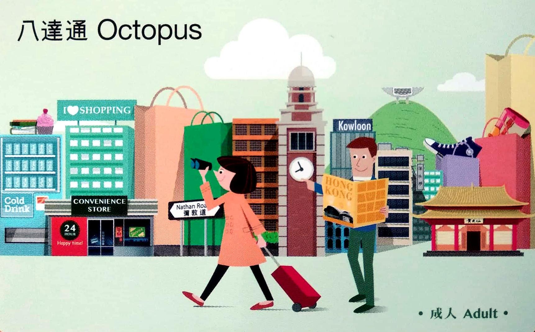Picture of an Octopus Card Hong Kong