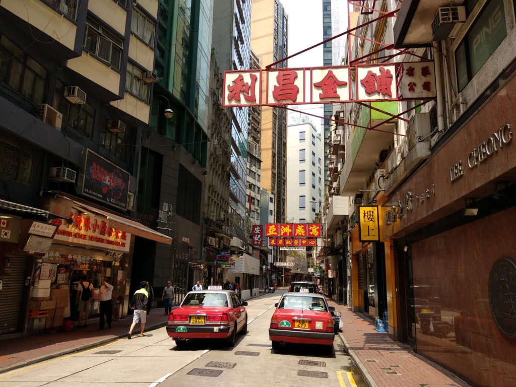Taxis in Sheung Wan
