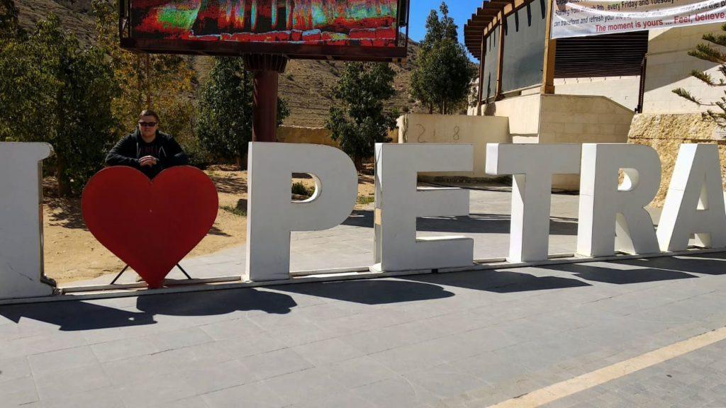 Eingangsportal von Petra, Jordanien